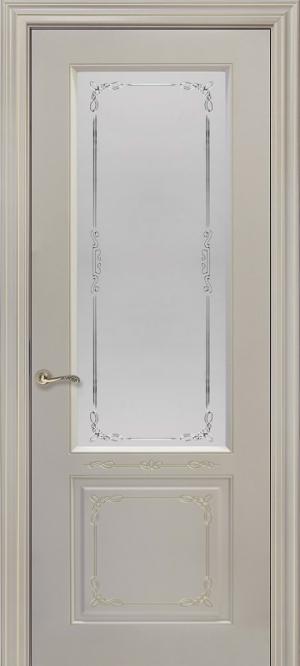 Дверь Бланш Остекленная